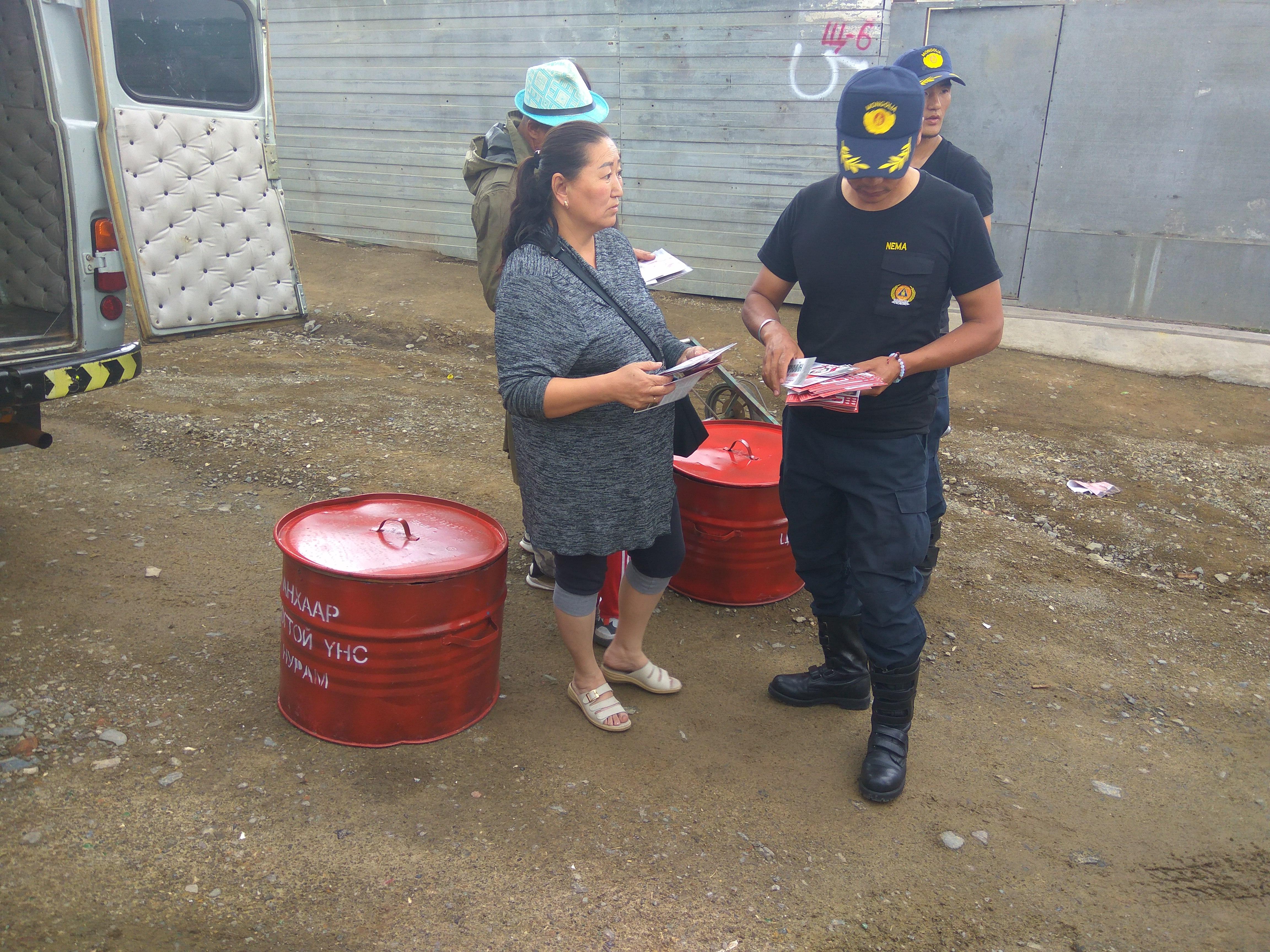 Гал түймрийн аюулаас урьдчилан сэргийлэх